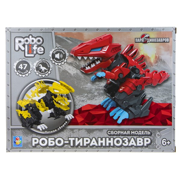 1TOY RoboLife Сборная модель Робо-тираннозавр (желтый) 47 деталей, коробка 28*8*21 см движение, звук эффекты ,  работает от 2 АА бат (в компл не входя - фото 11899