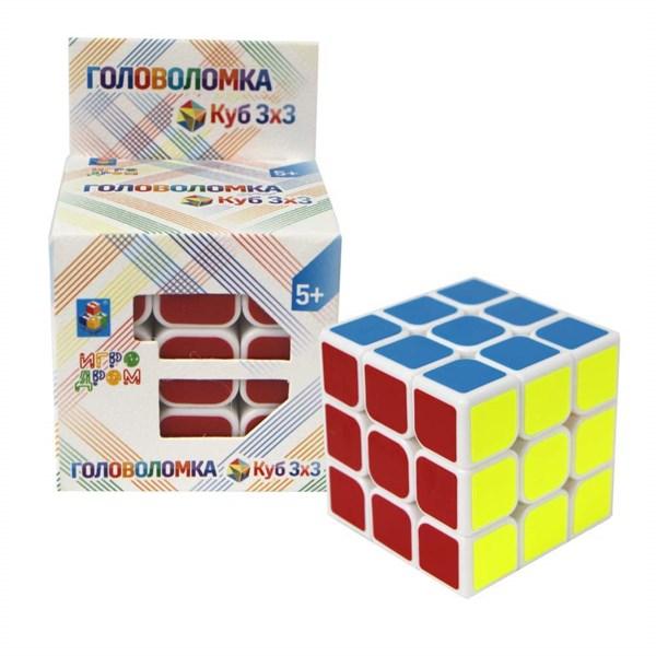 """1toy Головоломка """"Куб 3х3"""", 5,5 см, коробка 6х6х9см - фото 12321"""