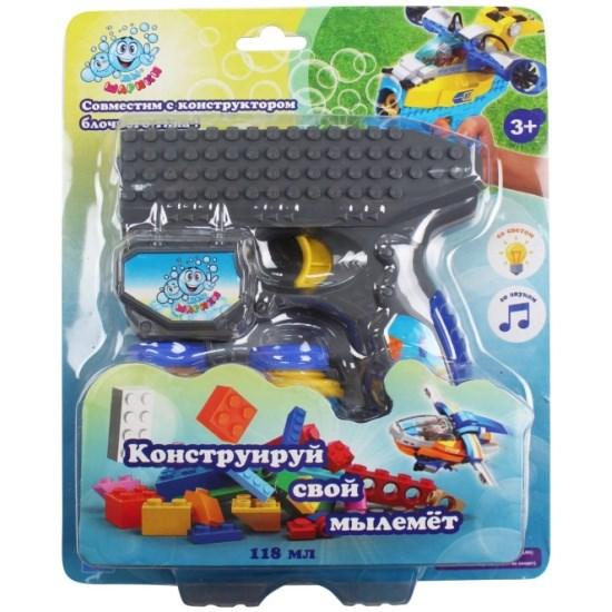 1toy Мы-шарики! 1toy пистолет на батар. совместимый с блочными конструкторами, с мыл. пузыр.,свет, звук, бут. 2 *59 мл, блистер, серый - фото 12392