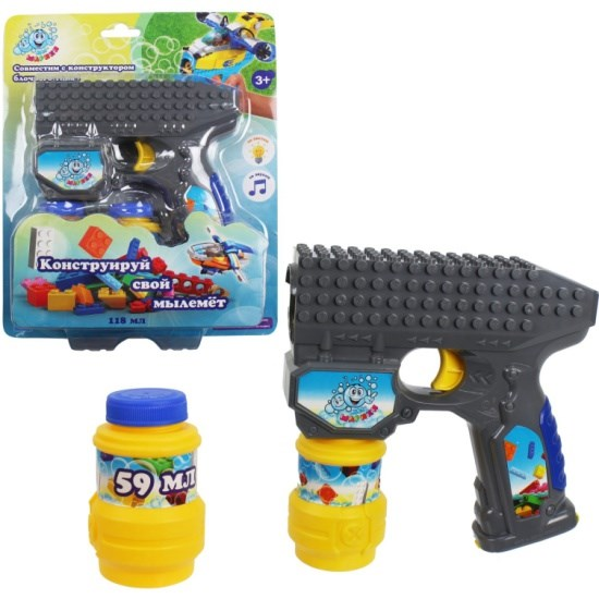 1toy Мы-шарики! 1toy пистолет на батар. совместимый с блочными конструкторами, с мыл. пузыр.,свет, звук, бут. 2 *59 мл, блистер, серый - фото 12393