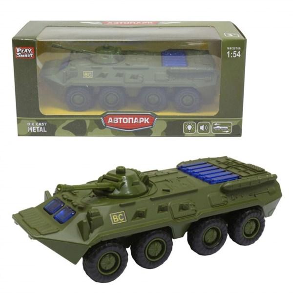 Play Smart 1:54 инерционный металлический бронетранспортер, свет, звук,  17x8x6,5см - фото 12409