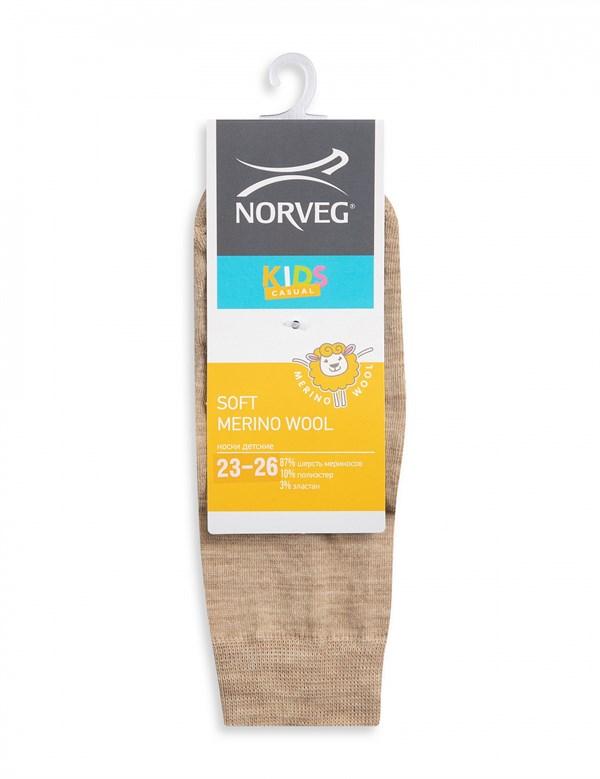 NORVEG Soft Merino Wool Носки детские - фото 13007