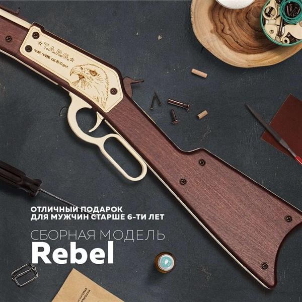 Игрушка TARG модель для сборки Rebel - фото 6726