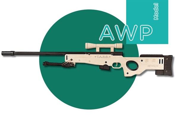 Игрушка TARG модель для сборки AWP CS - фото 6742