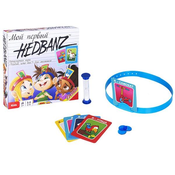 Настольная игра «Мой первый Hedbanz!» - фото 7661