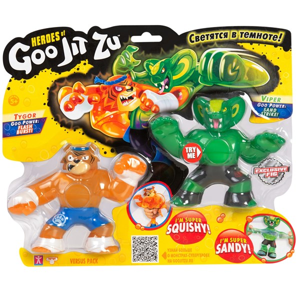 Гуджитсу. Игр.набор тянущихся фигурок Тайгор и Вайпер. ТМ GooJitZu - фото 8221