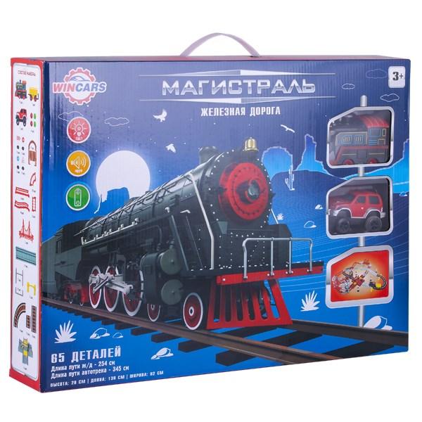 Wincars Магистраль Железная дорога и автотрэк с 1 паровозом, 1 машинкой и переездом - фото 8693