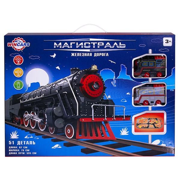 Wincars Магистраль Железная дорога с двумя паровозами и семафором - фото 8695