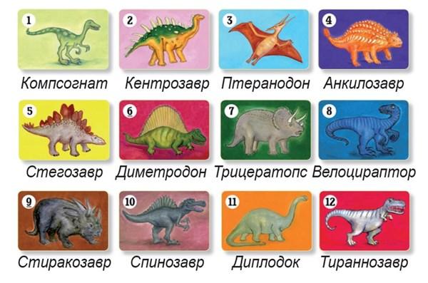 Djeco Детская наст.карт.игра Динозавры - фото 8842