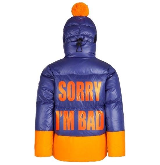 AIRIDERS Куртка Сине-оранжевая - фото 9138