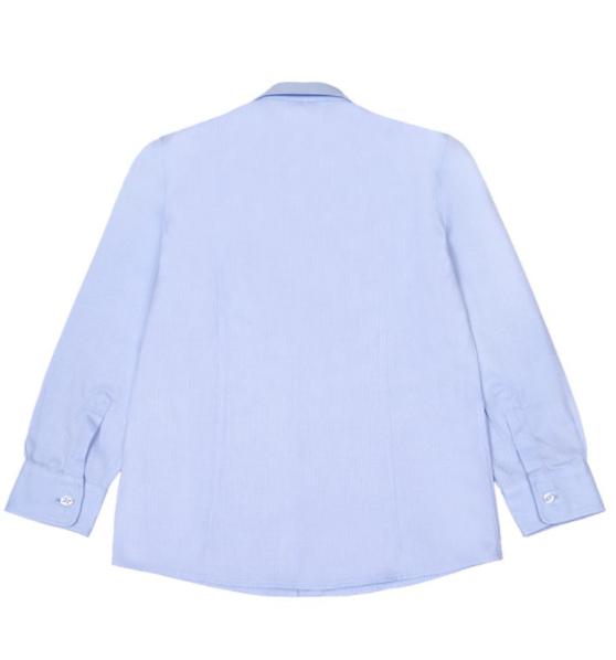 Aletta Рубашка c длинным рукавом - фото 9837