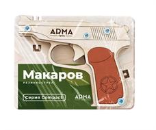 ARMA.toys Резинкострел ПМ Компакт