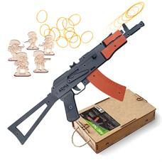 ARMA.toys Резинкострел АКС-74У со съемным прикладом