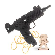 ARMA.toys Резинкострел УЗИ