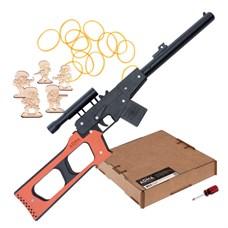 ARMA.toys Резинкострел «ВСС» Винторез с прицелом (окрашенный)