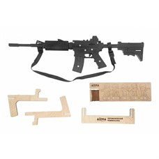 ARMA.toys Резинкострел винтовка М-4 с телескопическим прикладом