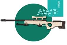 Игрушка TARG модель для сборки AWP CS