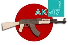 Игрушка TARG модель для сборки АК