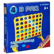 Настольная игра «4 В РЯД»