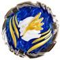 Инфинити Надо. Волчок Классик, Ares Wings. TM Infinity Nado - фото 11329