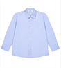 Aletta Рубашка c длинным рукавом - фото 9836